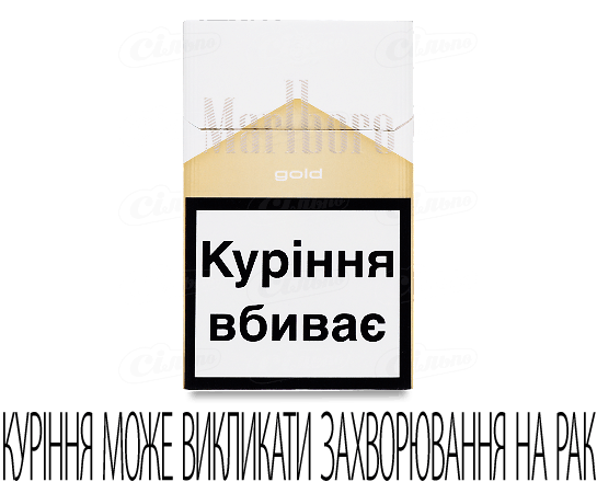 Цигарки Marlboro Gold Original пачка