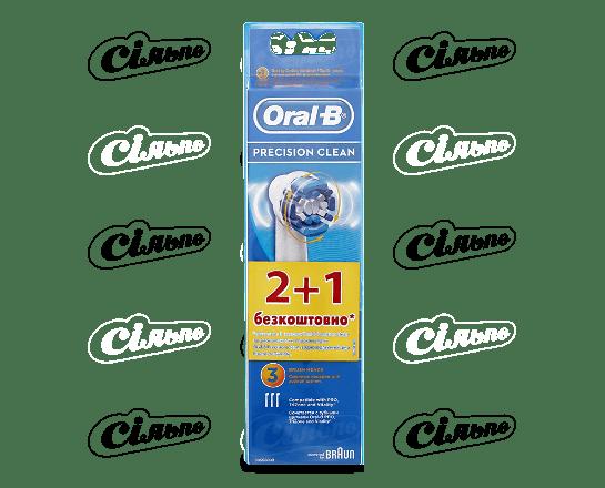 Насадка для зубної щітки Oral-B шт