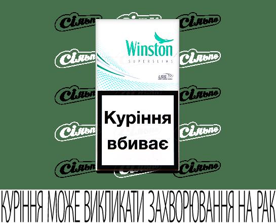 Цигарки Winston Fresh Menthol Super Slims пачка