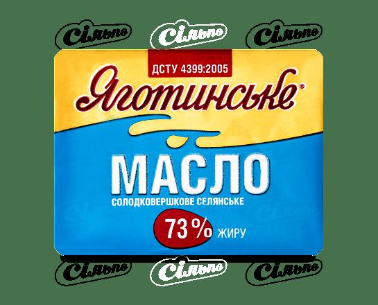 Масло вершкове «Яготинське» «Селянське» 73% 200г