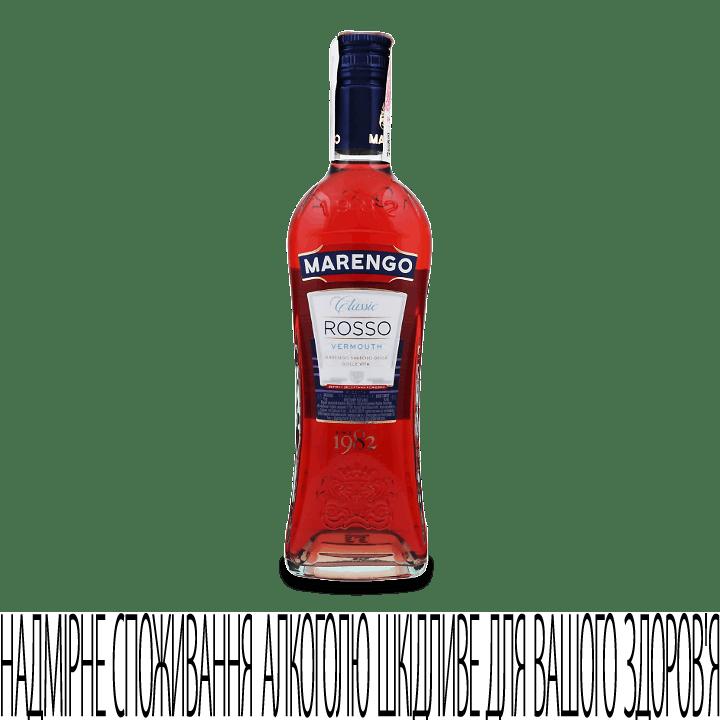Вермут Marengo Rosso Classiс десертний 0,5л