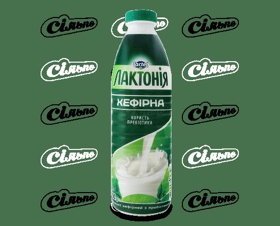 Продукт кефірний «Лактонія» з лактулозою 2.5% 900г
