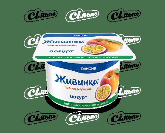 Йогурт «Живинка» персик-маракуя молочний 1.5% 115г