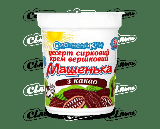 Десерт сирковий «Смачненький» «Машенька» з какао 5% 180г