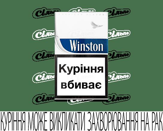 Цигарки Winston Blue пачка