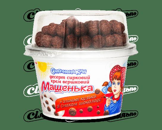 Десерт сирковий «Смачненько» «Машенька» з шоколадними кулькам
