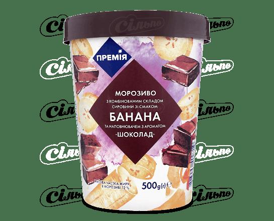 Морозиво «Премія»® зі смаком банана і наповнювачем шоколад 50