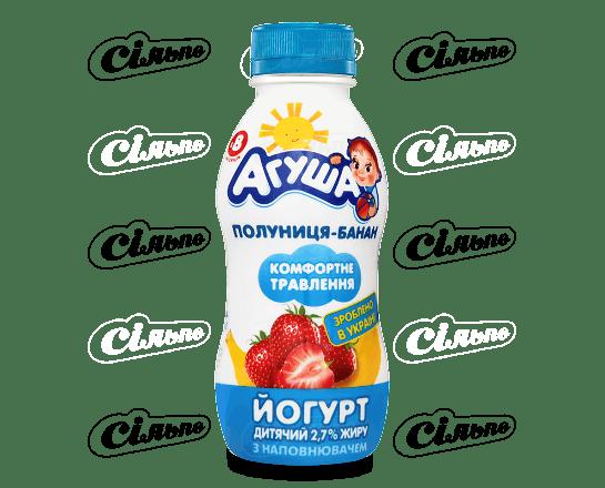 Йогурт «Агуша» дитячий полуниця-банан 2.7% 200г