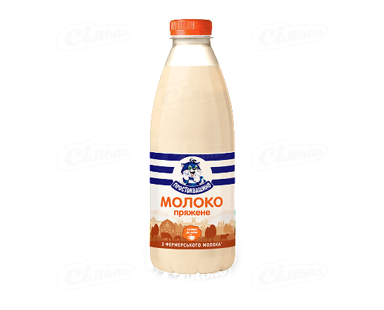 Молоко пряжене «Простоквашино» 2.5% 900г