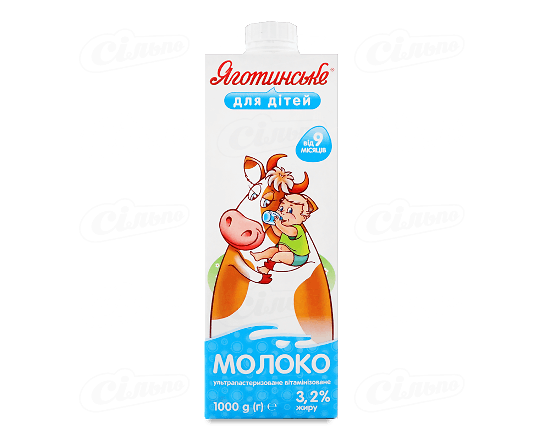 Молоко «Яготинське» для дітей від 9 місяців 3.2% 1000г