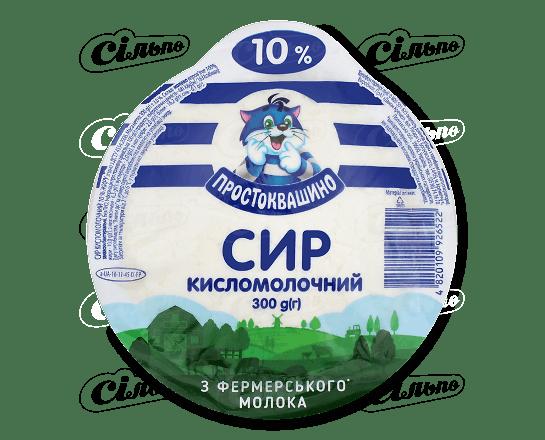 Сир кисломолочний «Простоквашино» 10% 300г