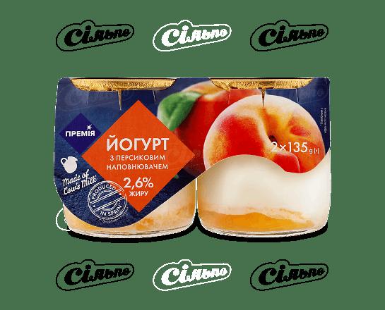 Йогурт «Премія»® з персиком 2.6% банка скло 2*135г/уп
