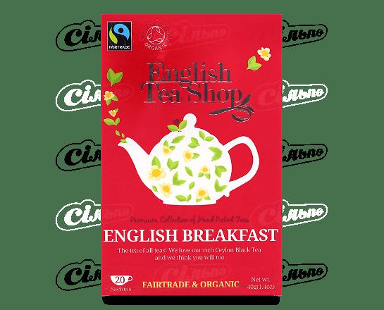 Чай чорний English Tea Shop «Англійський сніданок» органічний