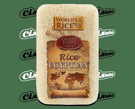 Рис World's rice єгипетський круглозернистий шліфований 1кг