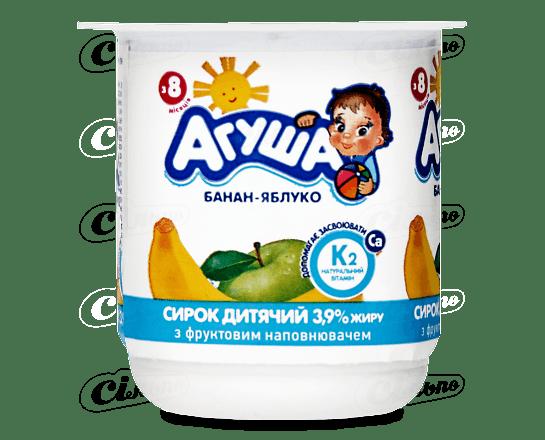 Сирок «Агуша» дитячий банан-яблуко з 8 місяців 3.9% 100г