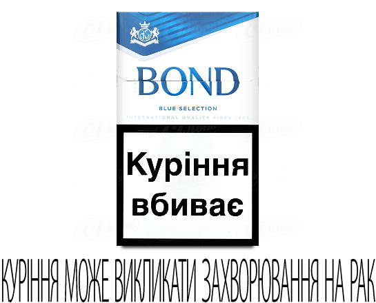 Цигарки Bond Blue Selection пачка