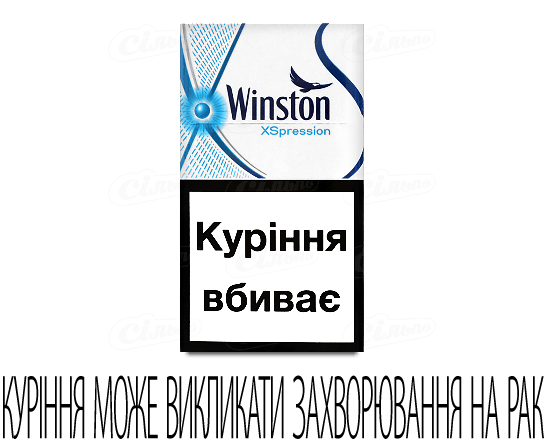Цигарки Winston XSpression Fresh пачка