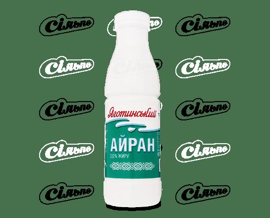 Напій кисломолочний «Яготинський» «Айран» 2% 450г