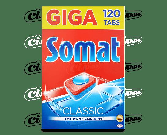 Таблетки для посудомийних машин Somat Classic 120шт/уп