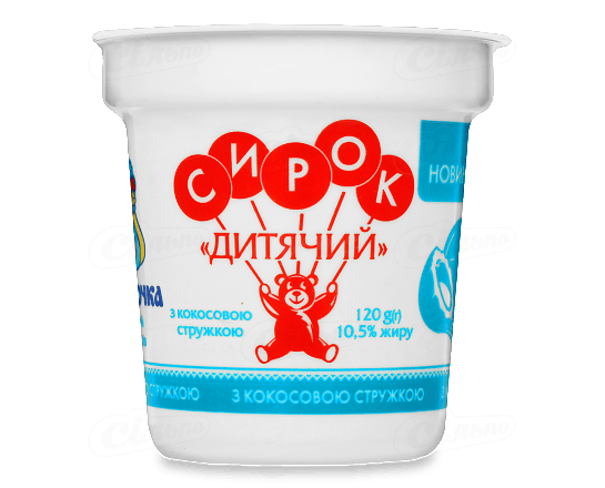 Сирок «Слов'яночка» «Дитячий» з кокосом з 3 років 10.5% 120г