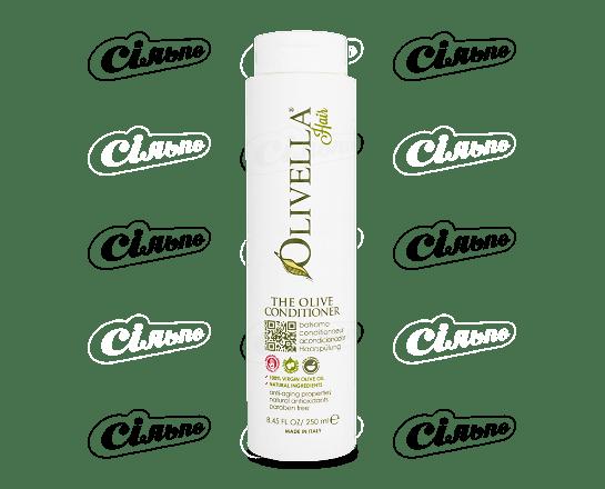 Кондиціонер Olivella на основі екстракту оливи для зміцнення
