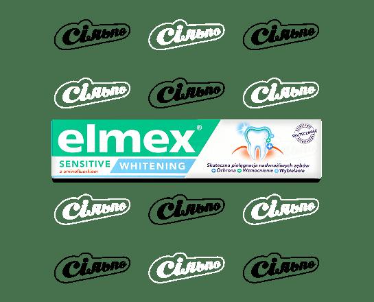 Паста зубна Elmex Whitening 75г