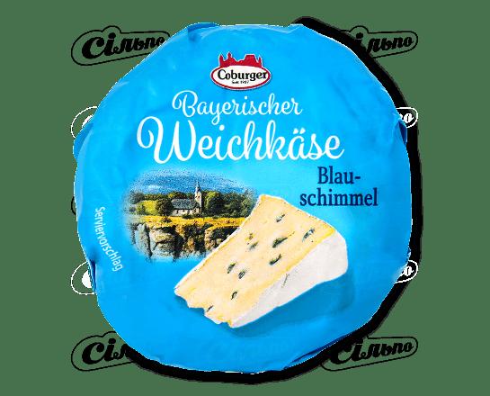 Сир Coburger Bayerischer Weichkase Blauschimmel 45% жиру 150г