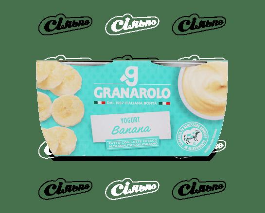 Йогурт Granarolo з бананом 3.1% з коров'ячого молока 2*125г/у
