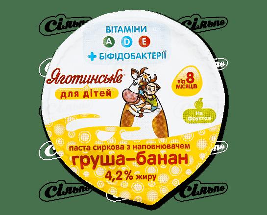 Паста сиркова «Яготинська» для дітей з наповнювачем груша-бан