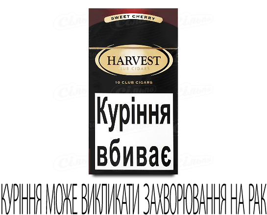 Сигари Harvest Club Cherry 10шт