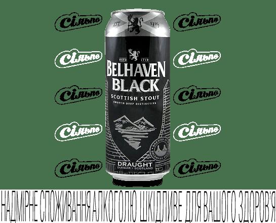 Пиво Belhaven Black темне 0.44л