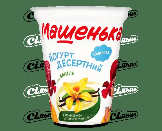Йогурт десертний «Машенька» ваніль 5% 270г