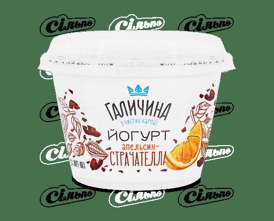Йогурт «Галичина» страчателла-апельсин 2.5% 180г