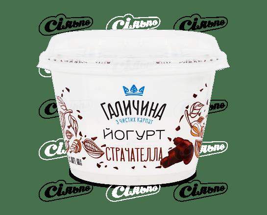 Йогурт «Галичина» страчателла 2.5% 180г