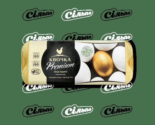 Яйця курячі Квочка Premium С0 10шт