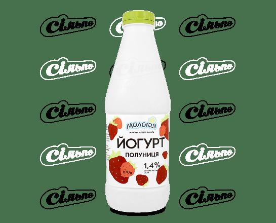Йогурт «Молокія» полуниця 1.4% 870г
