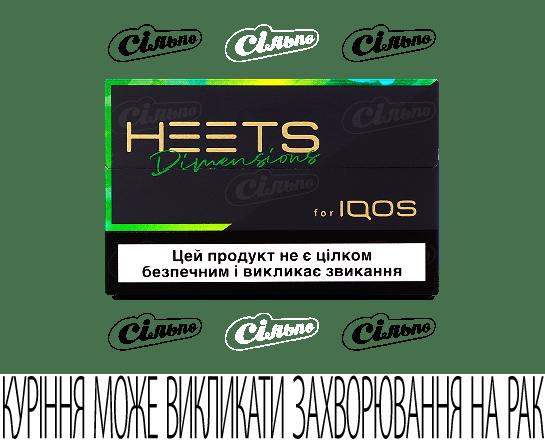 Виріб тютюновий для електронагрівача Heets Dimens Ammil 20шт