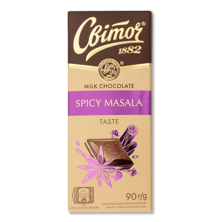 Шоколад молочний «Світоч» смак «Гостра масала» 90г