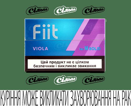 Виріб тютюновий для електричного нагрівання Fiit Viola пачка