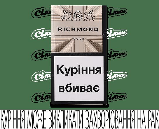 Цигарки Richmond Gold пачка