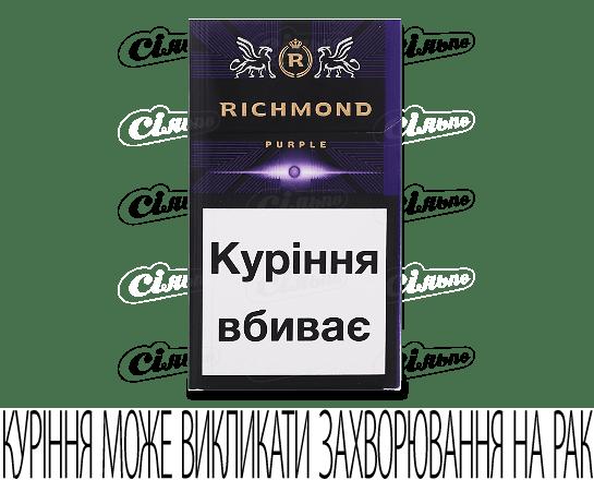Цигарки Richmond Purple пачка