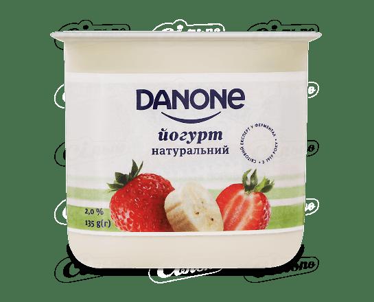 Йогурт Danone полуниця банан 2% стакан 135г