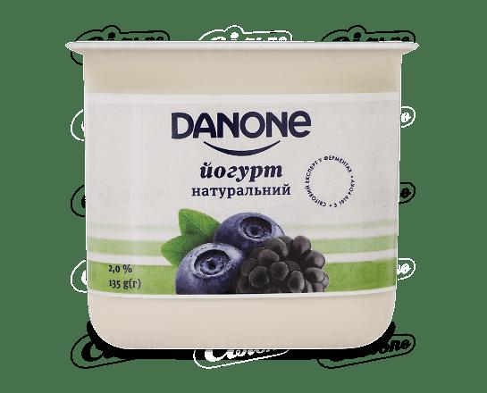 Йогурт Danone чорниця ожина 2% стакан 135г