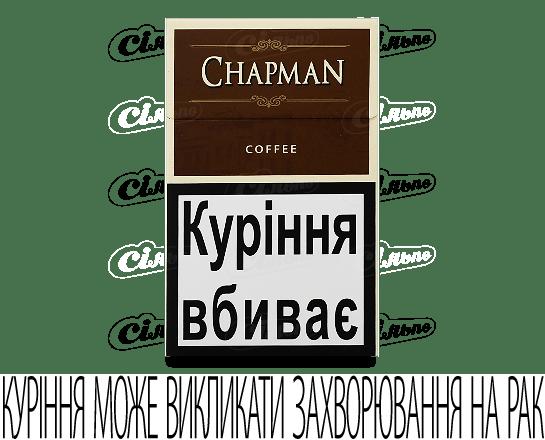 Цигарки Chapman Coffee пачка