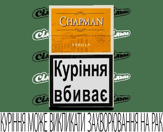 Цигарки Chapman Vanilla пачка